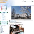 愛知教育大学附属名古屋中学校は、名古屋市にある愛知教育大学教育学部が管轄する中学校です。生徒たちが主体性や創造性を発揮しながら成長できる仕組みを導入しています。