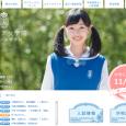 岐阜県にあるカトリック系の私立中学「聖マリア女学院中学校」。生徒一人一人の個性と能力を尊重しながら実力を伸ばす教育が行われています。