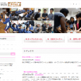 愛知県豊橋市にある私立中学「桜丘中学校」。一人ひとりの生徒の到達度に応じた適切なアドバイスと確かな知識の定着を図っています。