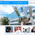 三重県鈴鹿市にある中高一貫校です。一人ひとりの個性を大切に伸ばした、自主と自律、豊かな人間性を備えた生徒の育成を目標としています。