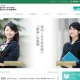 名古屋市瑞穂区にある大正4年創立の私立中学「名古屋女子大学中学校」。学習意欲を高める取り組みも積極的に展開し中学高校6年間の一貫教育体制を確立しています。