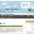 大手進学塾・四谷大塚の予習シリーズの例題を、各単元ごとに紹介しているサイトです。各問題は、無料例題と有料予習シリーズに分別。