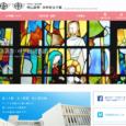 南山中学校女子部は、キリスト教精神に基づく「人間の尊厳のために」という理念を掲げ、昭和23年に創設されたミッション系の難関私立中学です。