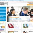 名古屋経済大学高蔵中学校は、学園創立百周年を迎えた際に新校舎へと移転し、約6万冊の蔵書を誇る図書館や、コンピュータ室など、快適で学びやすい環境を整備しています。