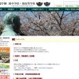 愛知県江南市にある大正15年創立の難関中高一貫校「滝中学校」。中部地区では東海中学と並ぶ進学校で、最難関国公立大学などへの合格者実績を多数輩出。