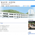 岐阜県岐阜市にある中高一貫の私立中学「鶯谷中学校」。中高一貫教育ということで、中学・高校と分け隔てのない学習スケジュールです。