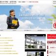 桜丘中学校は、三重県伊賀市にある男女共学の私立中学校です。高等学校とともに中高一貫スタイルの教育カリキュラムを展開しています。