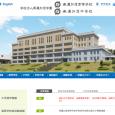 岐阜県美濃加茂市に平成13年に開校した、私立の中高一貫校「美濃加茂中学校」。少人数教育で、生徒一人ひとりの持っているポテンシャルを最大限に。