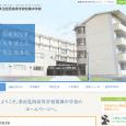 岐阜県多治見市にある中高一貫教育を行う私立中学「多治見西高等学校附属中学校」。多治見西の中高一貫教育としての特徴は、1クラス20人以下の少人数授業体制。